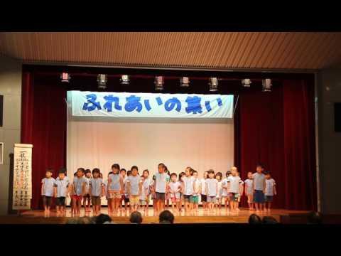 Genkuji Nursery School