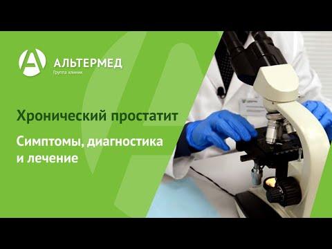 Аденома предстательной железы можно ли делать массаж