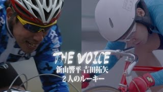 THE VOICE 新山響平 吉田拓矢 2人のルーキー