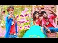 होई गेलियउ बदनाम गे छौरी - Badnaam Ge Chhauri - Bansidhar Chaudhary - Jk Yadav Films