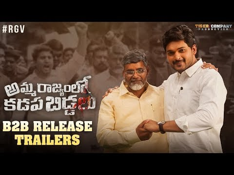 Amma Rajyamlo Kadapa Biddalu B2B Release Trailers