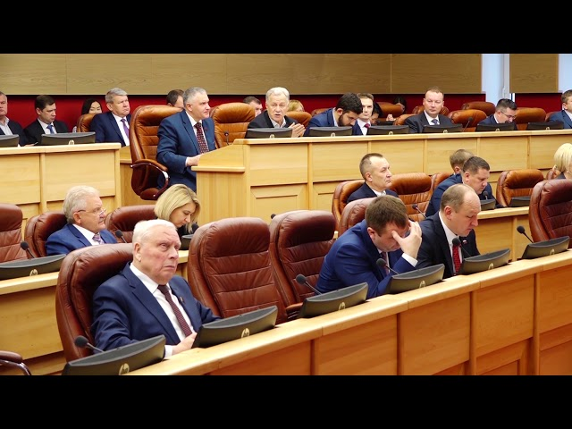 Региональный бюджет принят