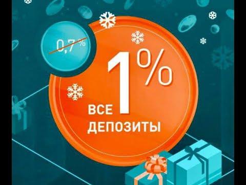 Profit Bot  1% в день  Презентация одного из проекта  WECCO