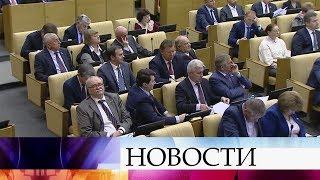 Госдума приняла закон о наказании за увольнение сотрудников предпенсионного возраста.