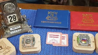 ЗНАК 2 Слет Коллекционеров КАЗАХСТАНА Удостоверение РУ И ДР