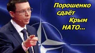Мураев: НАТО нужен Крым. Война за Крым неизбежна!