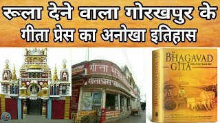 gita press gorakhpur books in hindi pdf free download - ฟรีวิดีโอ