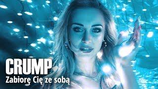 CRUMP - ZABIORĘ CIĘ ZE SOBĄ /Official Video/ DISCO POLO NOWOŚĆ 2019