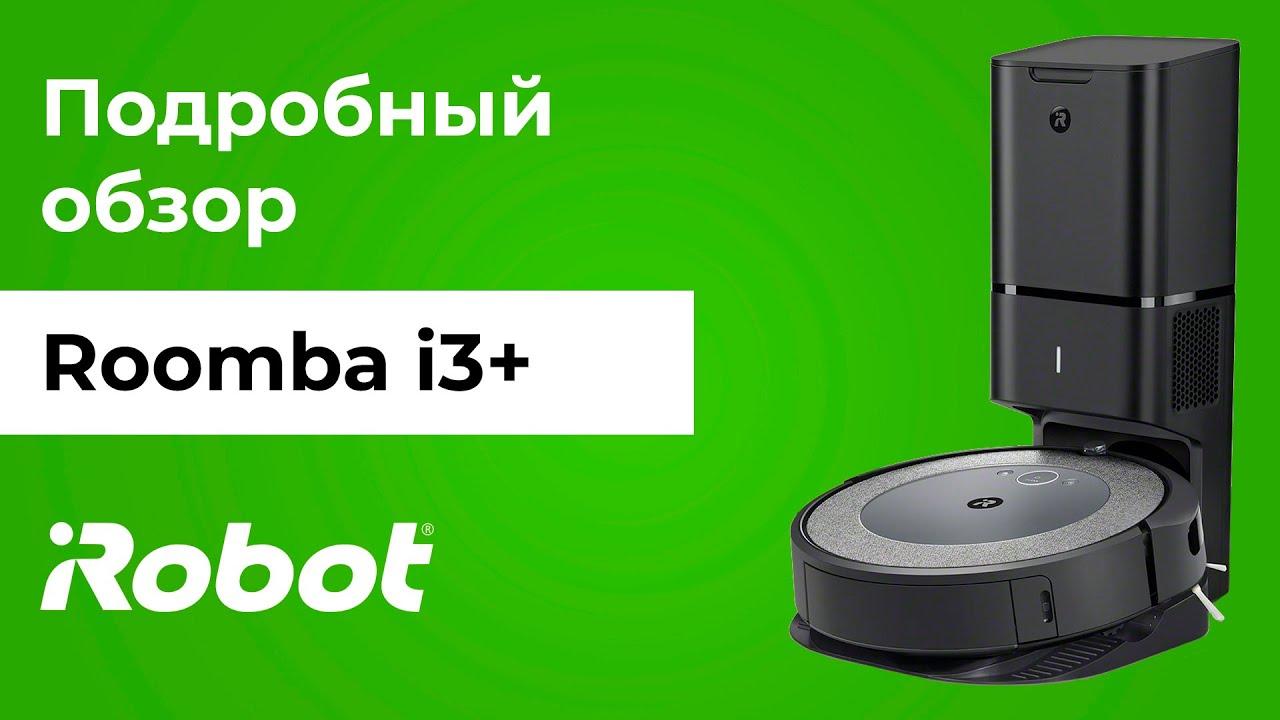 Обзор iRobot Roomba i3+