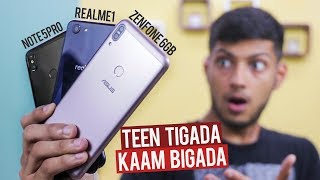 Zenfone Max Pro 6GB vs Redmi Note 5 Pro vs Real Me1 Performance,Camera,Battery