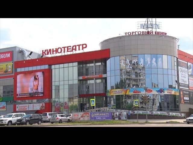 Торговые центры Ангарска могут закрыть