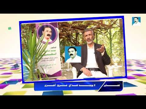 مقابلة الدكتور محمد عبدالسلام الظمين ـ مع السيد محمد مطهر زبارة ـ صنعاء