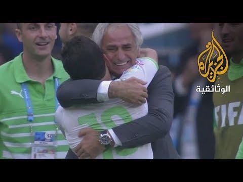 Le parcours de l'algérie en mondial 2010 et 2014
