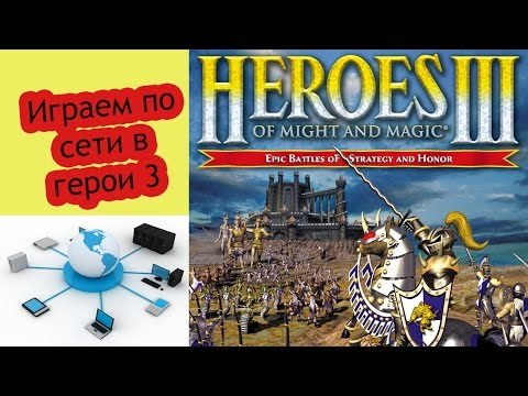 Герои меча и магии 5 аграил
