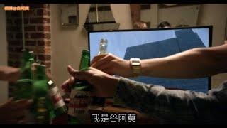 #804【谷阿莫】5分鐘看完2018姊妹聯手做便當的電影《史前巨鱷:遺產 Lake Placid: Legacy》