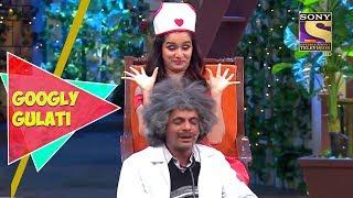 Shraddha Gives Gulati An Oil Massage | Googly Gulati | The Kapil Sharma Show