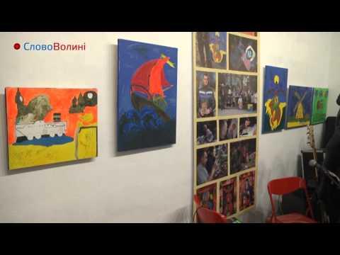виставка картин бійців АТО - YouTube