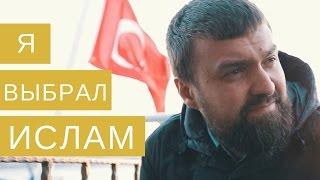 Русские мусульмане вынуждены переселяться