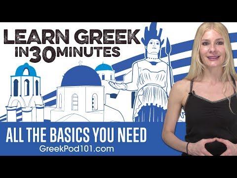 Flirten mit griechischen frauen