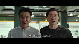 Trailer of Extreme Job (2019)