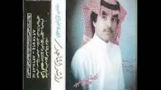 راشد الماجد ( هلا باللي ) بجوده عالية كلمات محمد المسحل الحان راشد الماجد