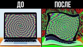 10 Оптических Иллюзий, от Которых у Вас Начнутся Галлюцинации