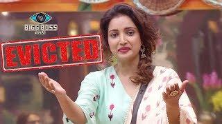 bigg boss marathi season 2 eviction - Thủ thuật máy tính