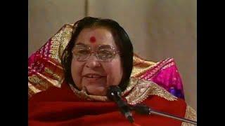 Shri Adi Kundalini Puja, Pure Love thumbnail