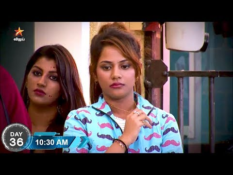 Download Bigg Boss 2 Tamil Day 36 22nd July Biggboss Highlights D