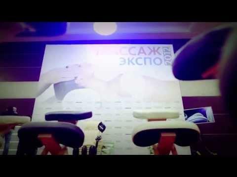 Vitaprost farmacie Tomsk