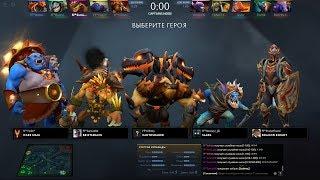 [Dota 2 - стрим] - FlyFlame!Team на Боевом кубке =)