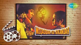 O Saathi Re Tere Bina Kiya Jeena - Asha Bhosle   - YouTube