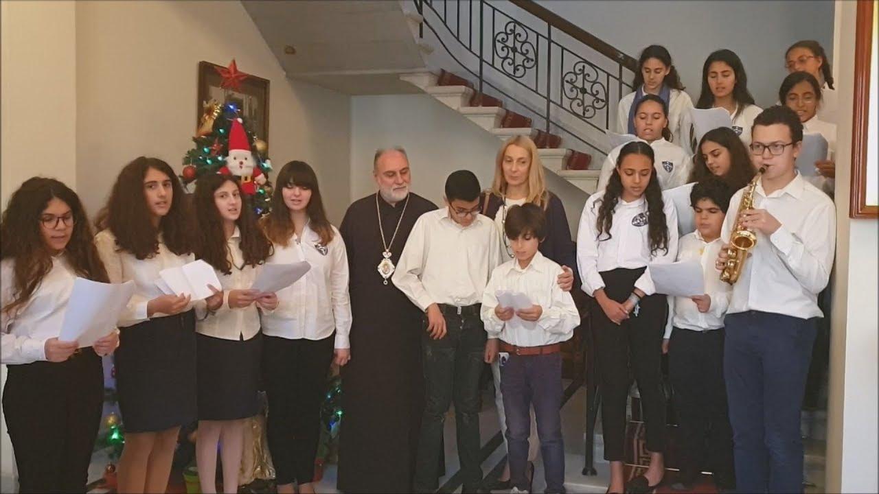 Χριστουγεννιάτικα κάλαντα απο τη Αμπέτειο Σχολή Καΐρου
