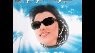 L Wafiyyi - Najwa Karam / الوفية - نجوى كرم