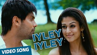 Iyley Iyley Official Video Song   Boss (a) Baskaran   Arya   Nayantara   Yuvan Shankar Raja