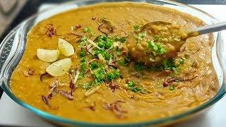 Khichda Recipe | Mutton Daleem Recipe | Haleem Recipe | Cook With Lubna