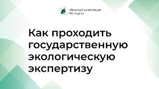 Как проверить лицензию на отходы в реестре Росприроднадзора