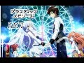 AMV Plastic Memories Whatever You want