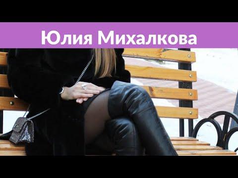 , title : 'Юлия Михалкова рассказала о расколе в «Уральских пельменях»'