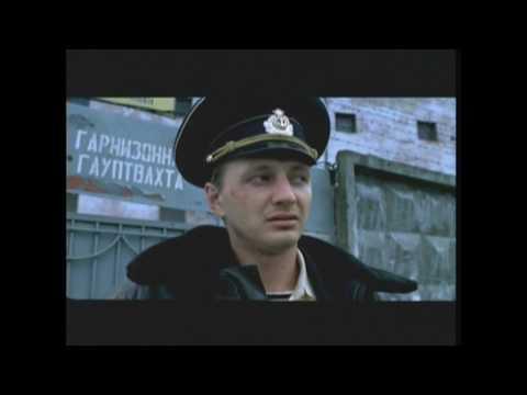 Любэ - Там За Туманами