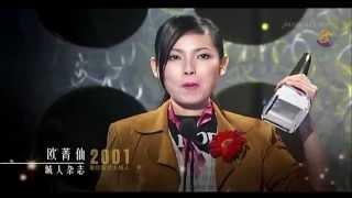 红星大奖 20 -历届最佳综艺主持人  Best Variety Show Hosts