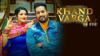 Khand Varga | (Full HD) | Pirti Silon  | New Punjabi Songs 2020 | Jass Record