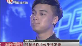 Chinese Idol《中国梦之声》:孝子歌手李祥祥