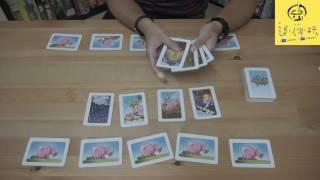 逗你玩桌遊x髒小豬x2至4人遊玩