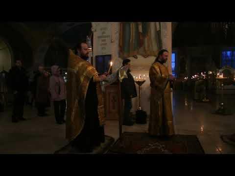 Акафист святителям Василию Великому, Григорию Богослову и Иоанну Златоустому