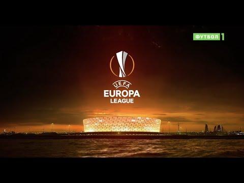 Лига Европы. Обзор матчей от 13.12.2018 видео