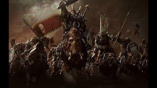 Total War WARHAMMER II - Дикие орки, часть 1