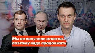 Навальный, жги! Что Украина может поймать в мутной воде уличных протестов в России