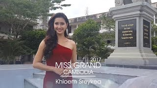 Khloem Sreykea Miss Grand Cambodia 2017 Introduction Video