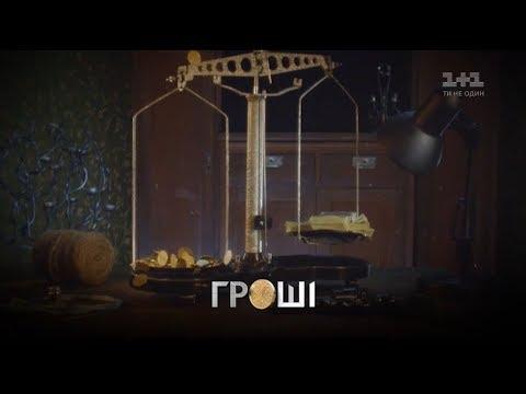 Тіньовий штаб Порошенка та нові факти в розслідуванні вбивства працівника УДО – Гроші